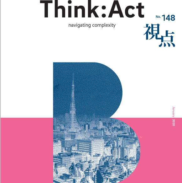 【視点148号】データ資本主義がもたらす人間中心の社会~思考のROI(投資対効果)最大化~